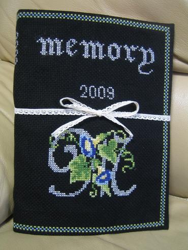 Memory09